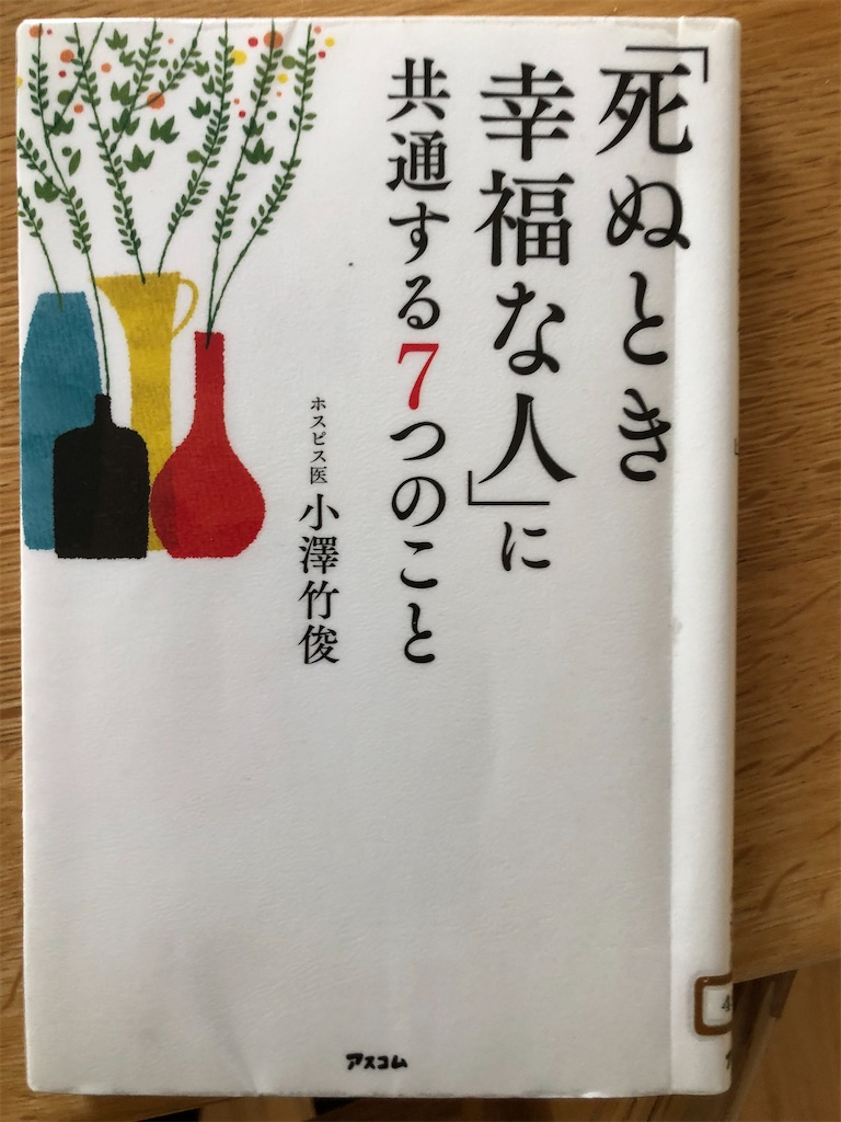 f:id:kazuyoshisan:20210426141827j:image