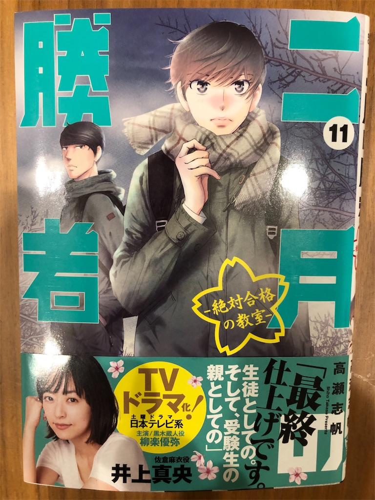 f:id:kazuyoshisan:20210426191117j:image