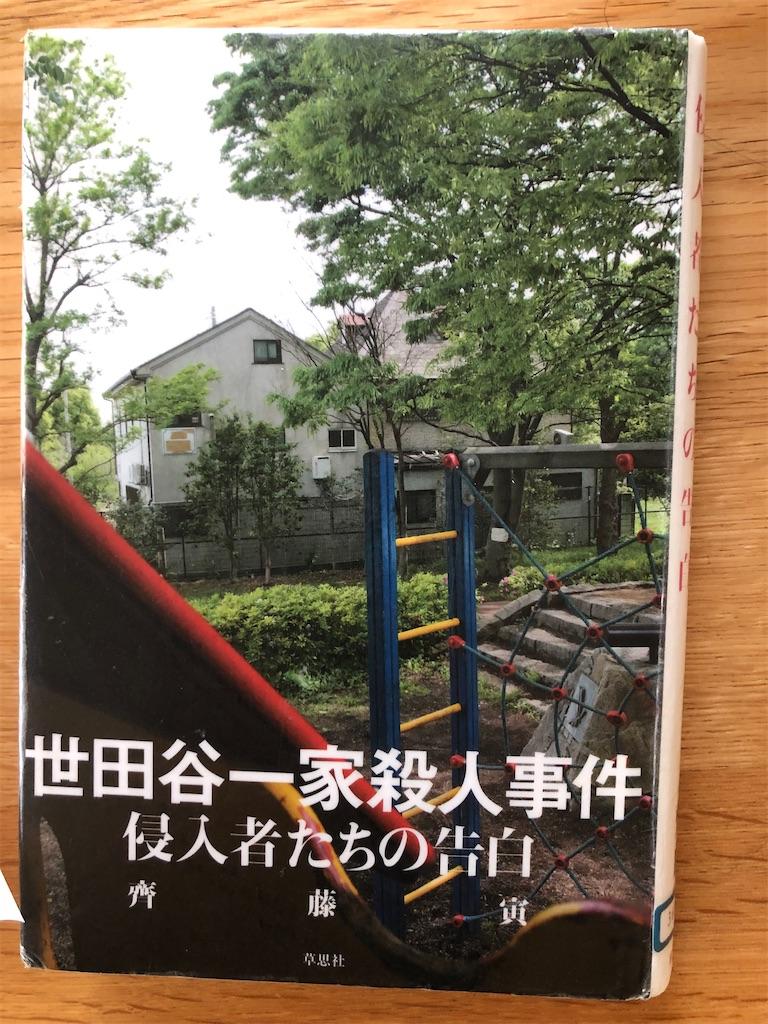f:id:kazuyoshisan:20210426191502j:image