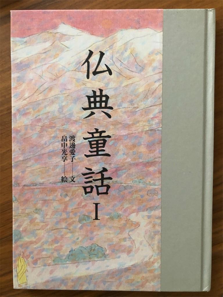 f:id:kazuyoshisan:20210426191610j:image