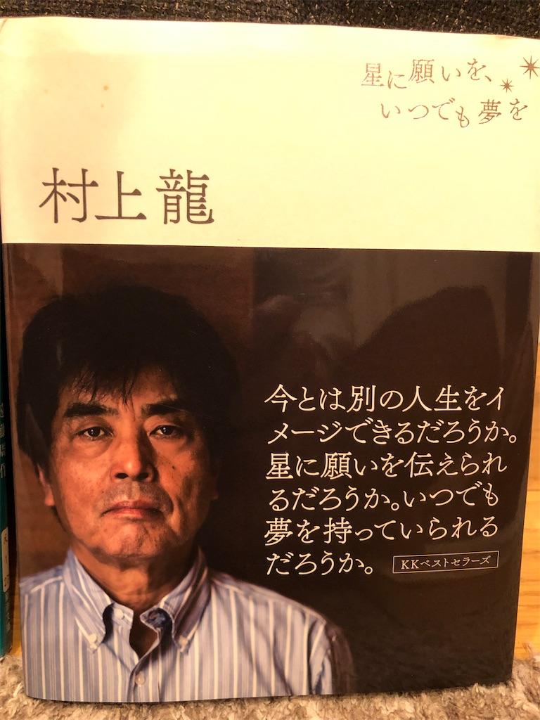 f:id:kazuyoshisan:20210426191634j:image