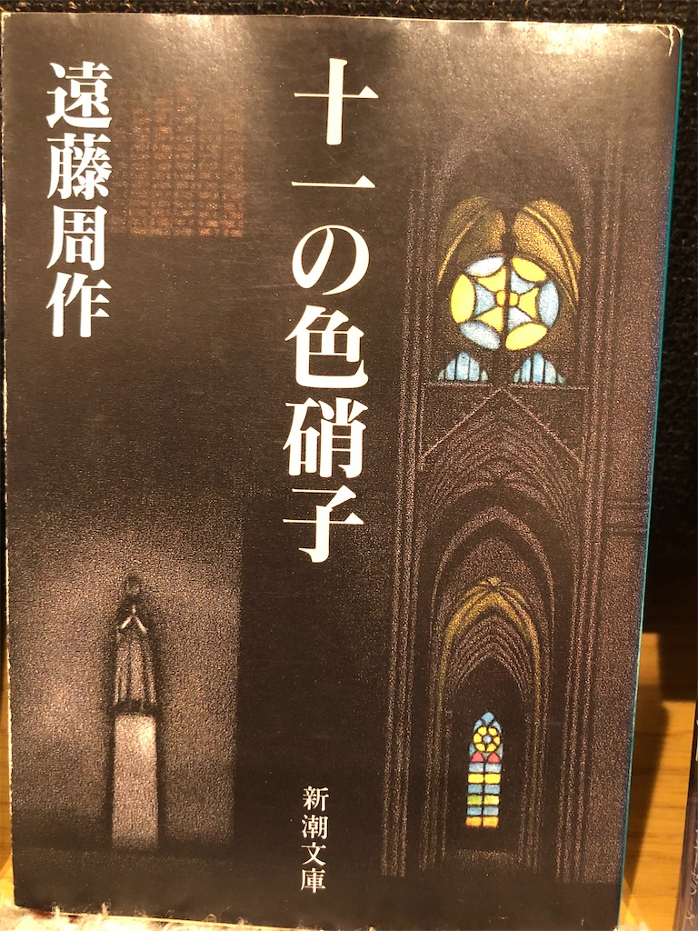 f:id:kazuyoshisan:20210510134846j:image