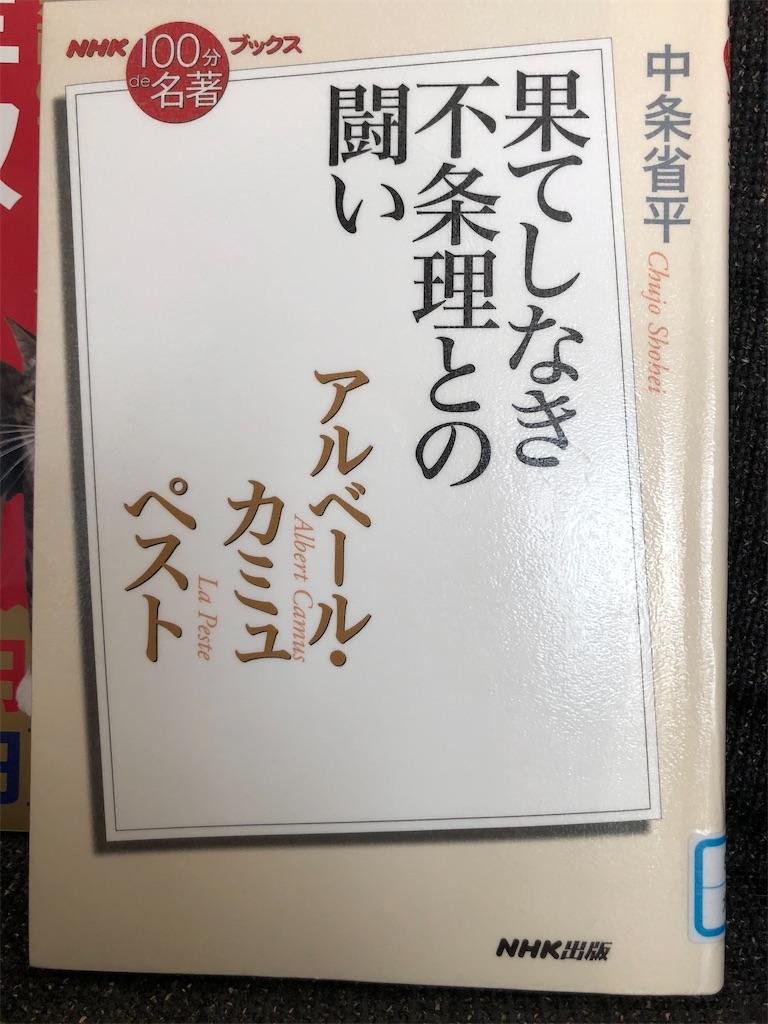 f:id:kazuyoshisan:20210511165729j:image