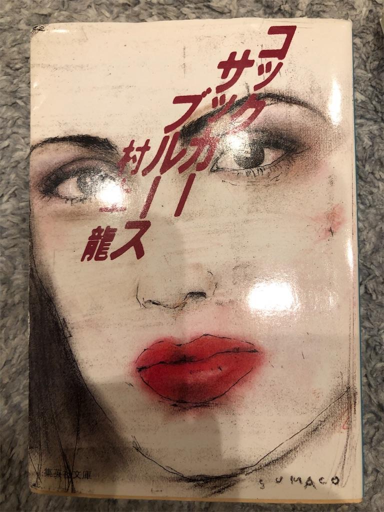 f:id:kazuyoshisan:20210517200322j:image