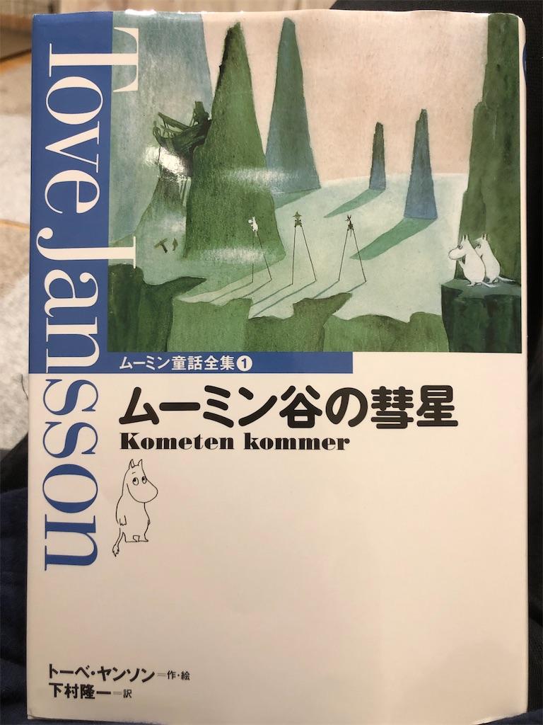 f:id:kazuyoshisan:20210517223319j:image