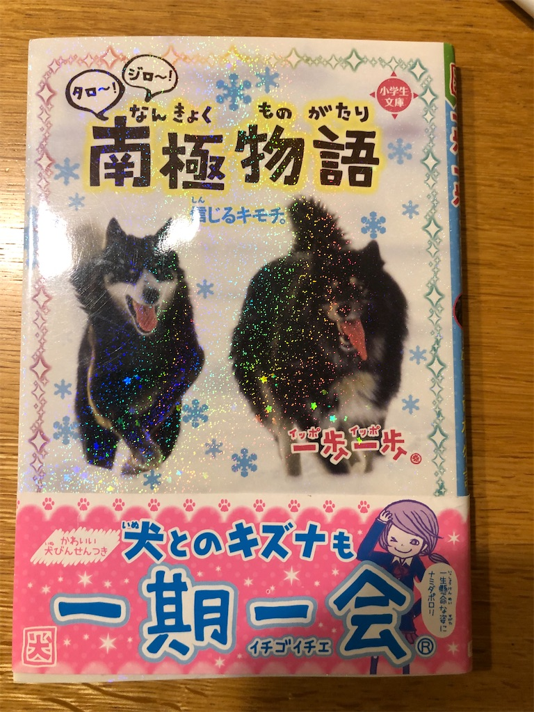 f:id:kazuyoshisan:20210524223620j:image