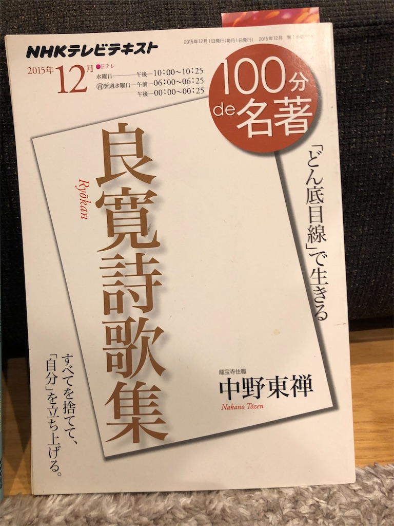 f:id:kazuyoshisan:20210525084704j:image