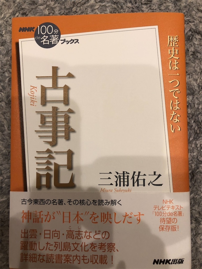 f:id:kazuyoshisan:20210525085525j:image
