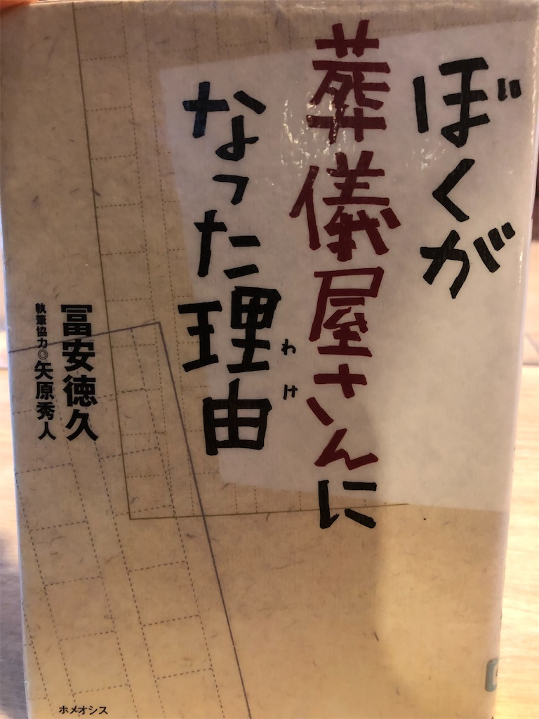 f:id:kazuyoshisan:20210526205548j:image