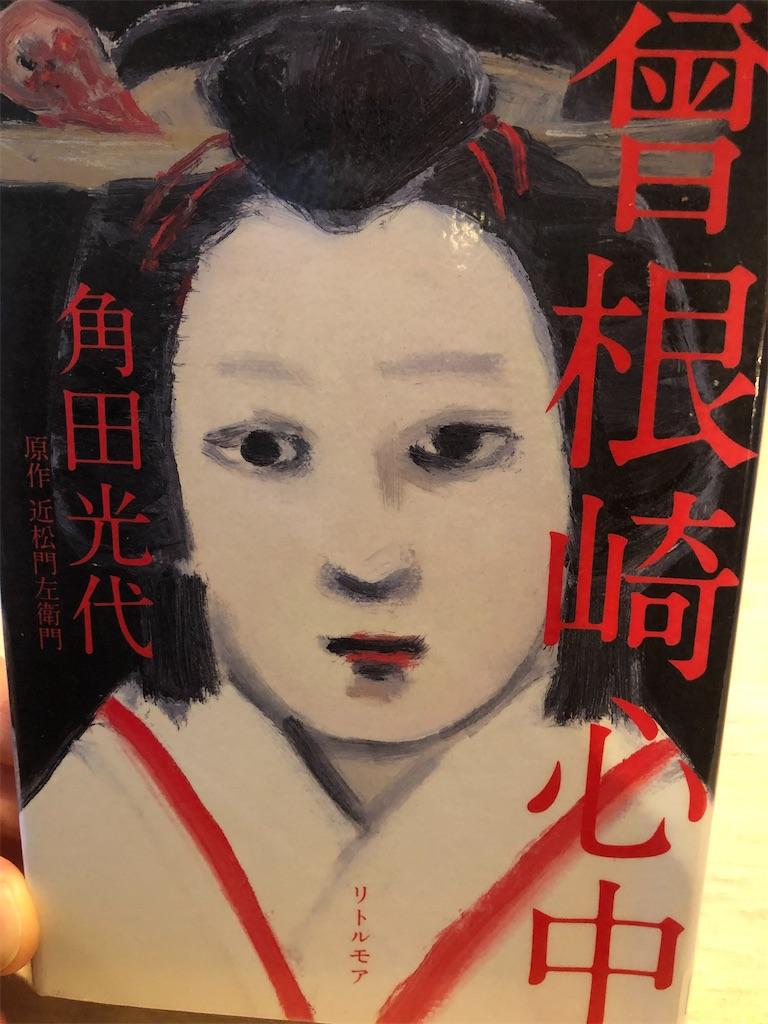 f:id:kazuyoshisan:20210530213146j:image