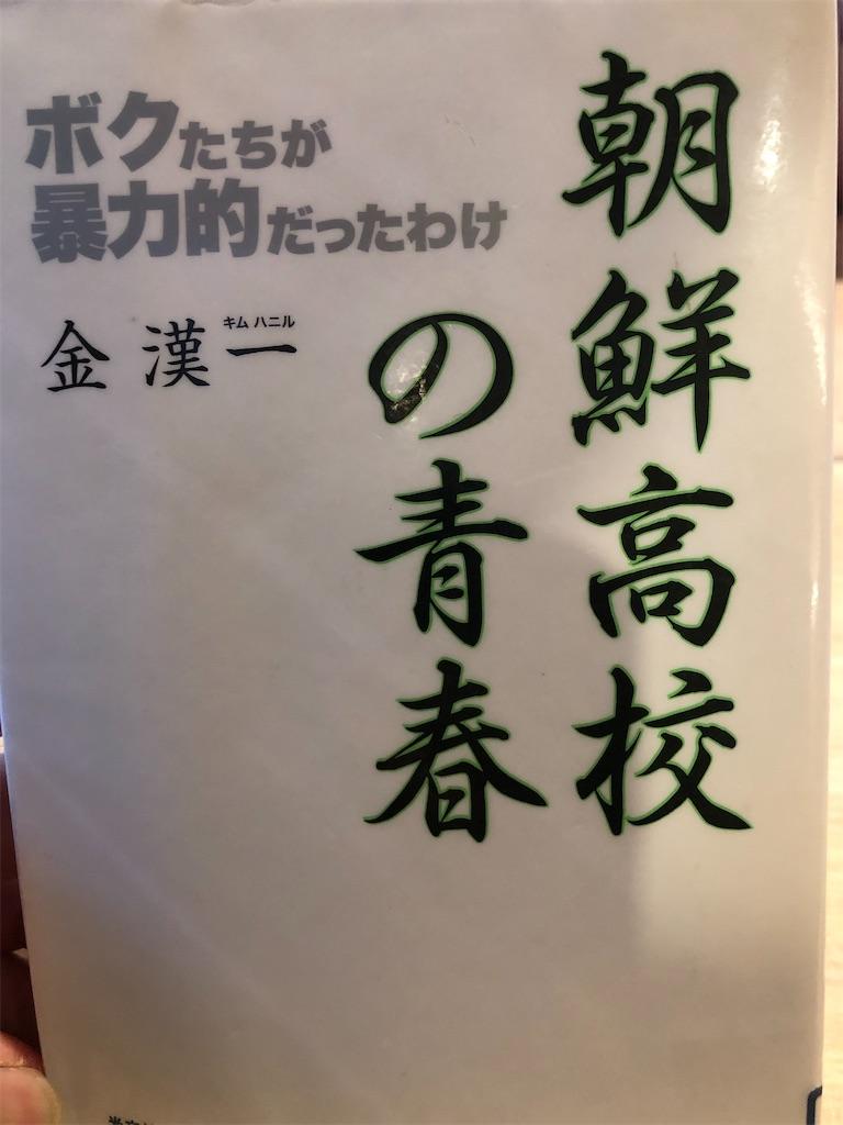 f:id:kazuyoshisan:20210530215955j:image