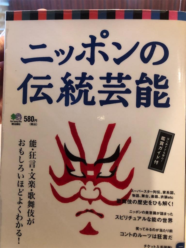 f:id:kazuyoshisan:20210531133234j:image