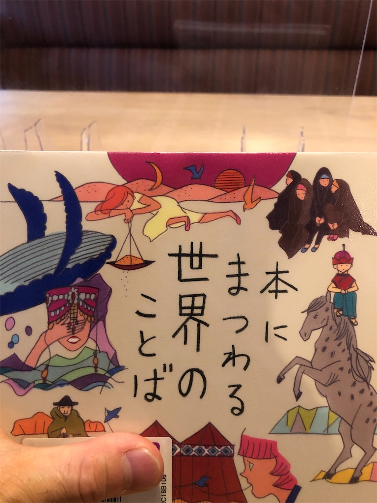 f:id:kazuyoshisan:20210531133404j:image