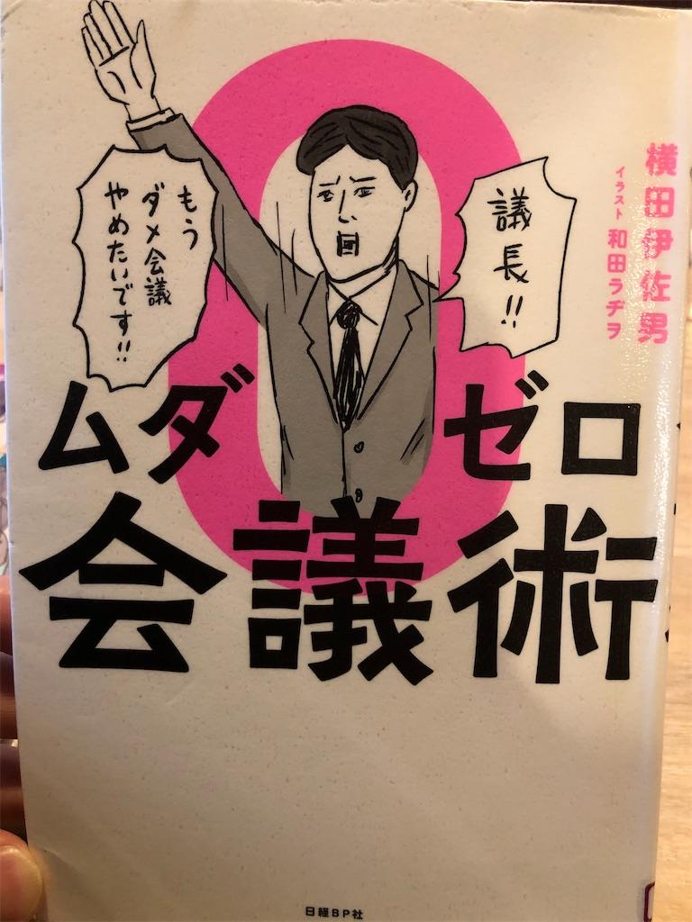 f:id:kazuyoshisan:20210531133518j:image