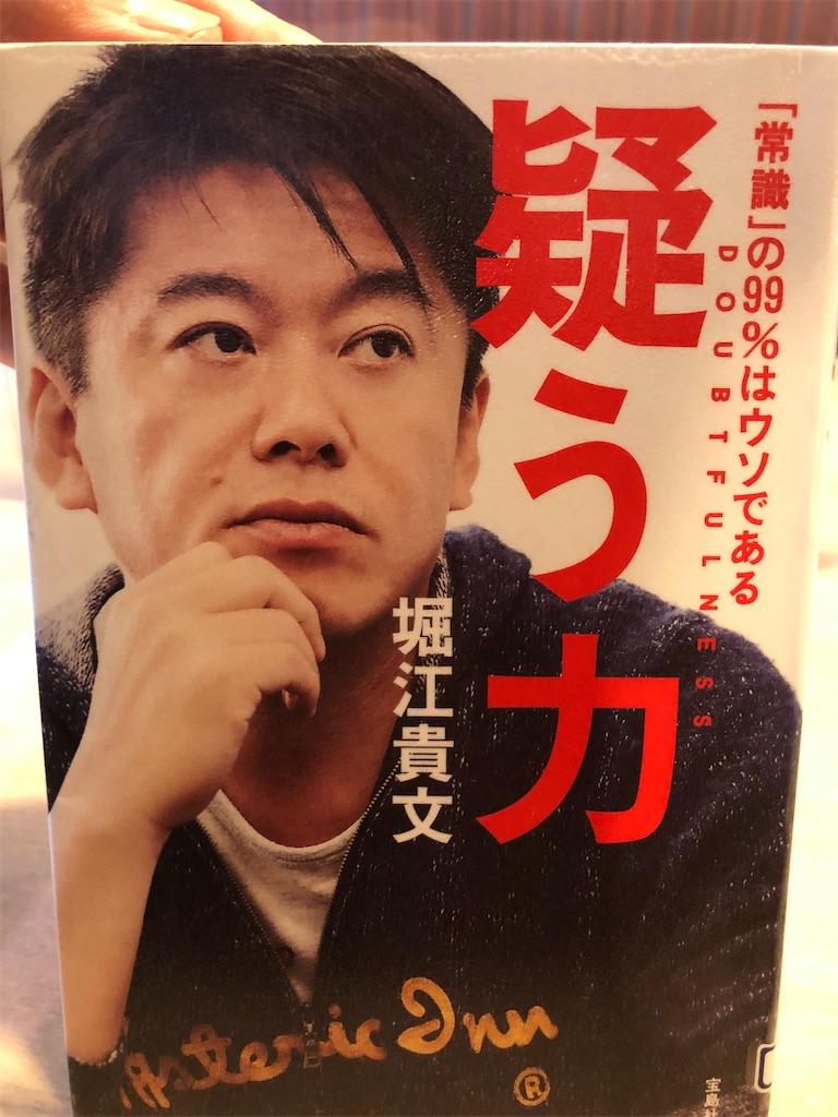 f:id:kazuyoshisan:20210531133647j:image