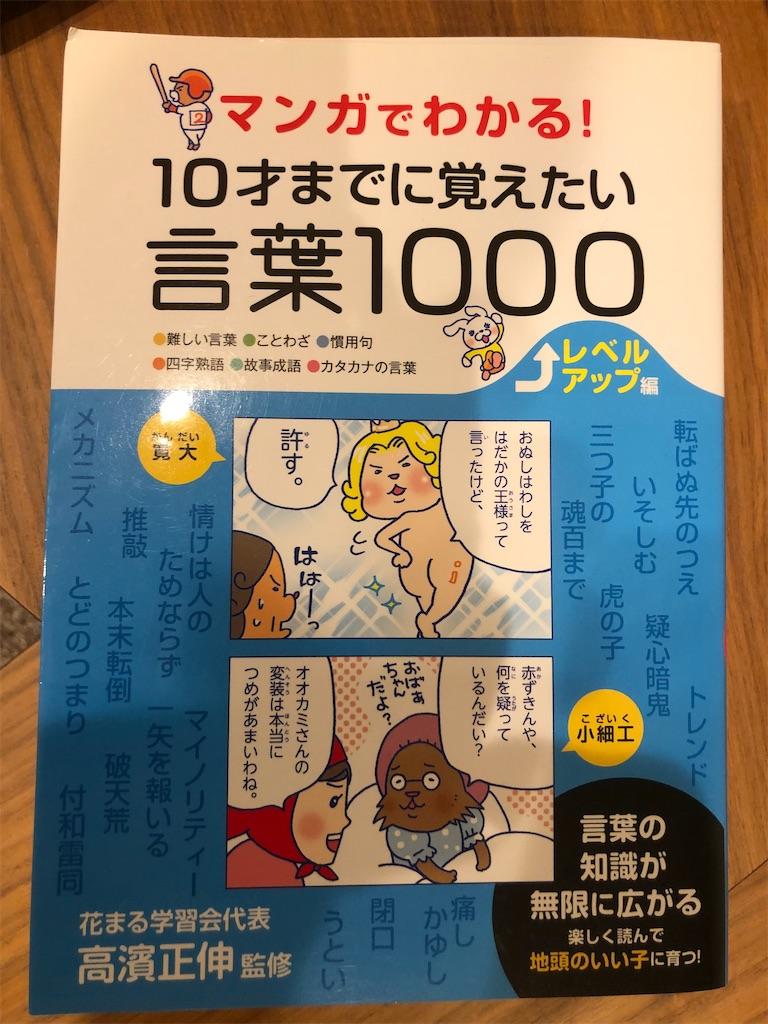 f:id:kazuyoshisan:20210531133720j:image