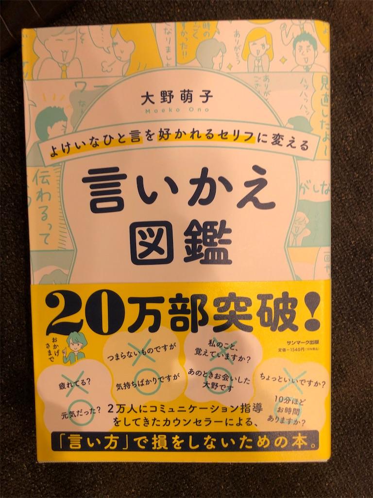 f:id:kazuyoshisan:20210531144950j:image