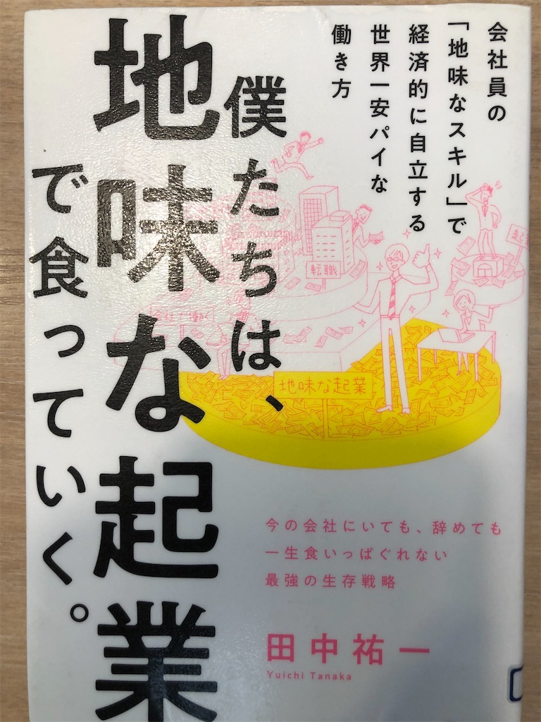f:id:kazuyoshisan:20210531145018j:image