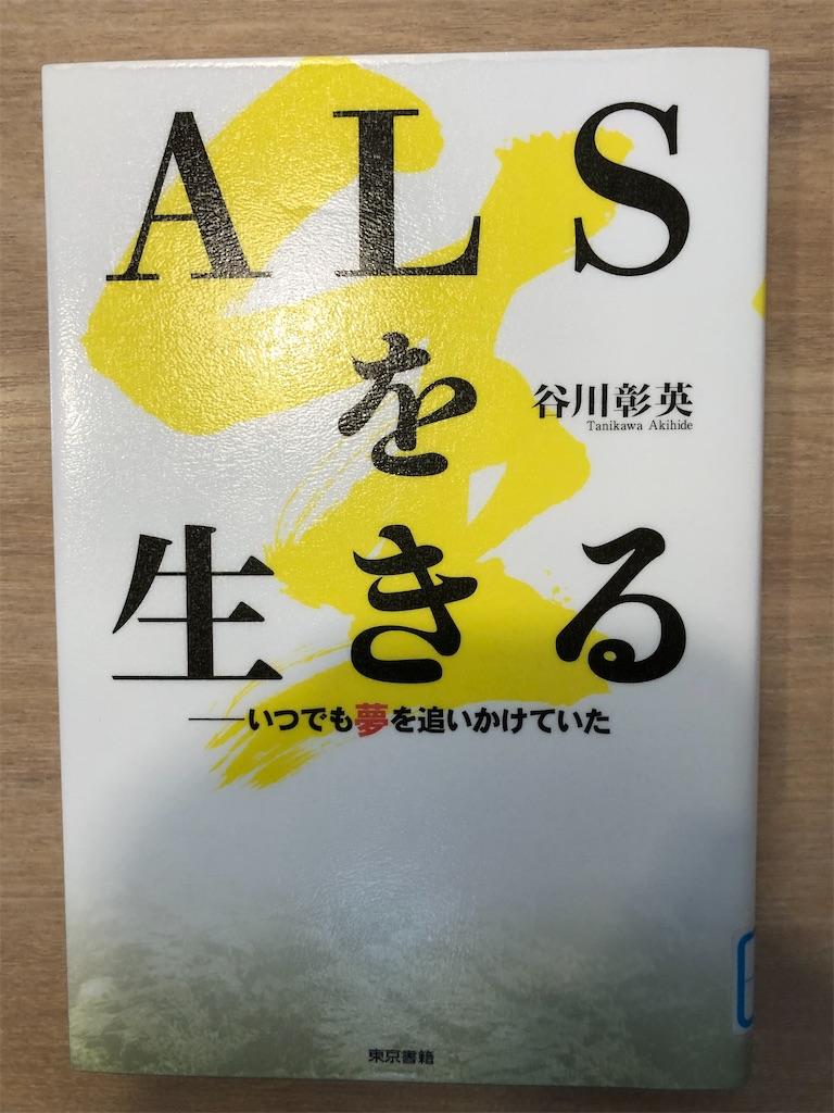 f:id:kazuyoshisan:20210531145059j:image