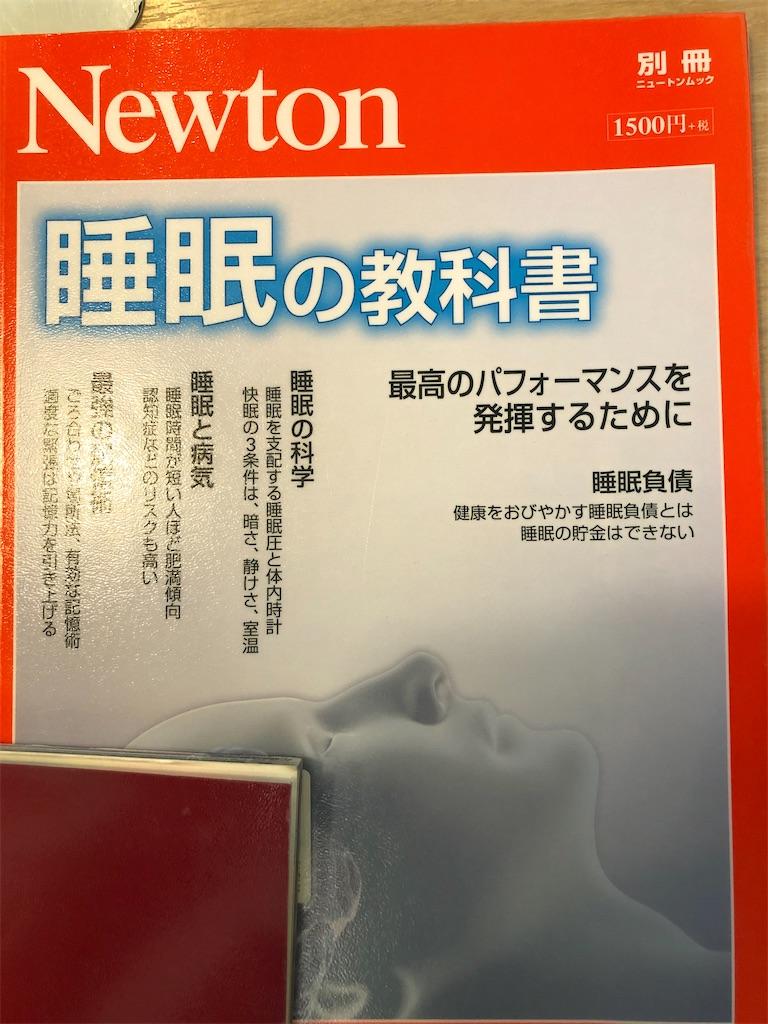 f:id:kazuyoshisan:20210531145131j:image