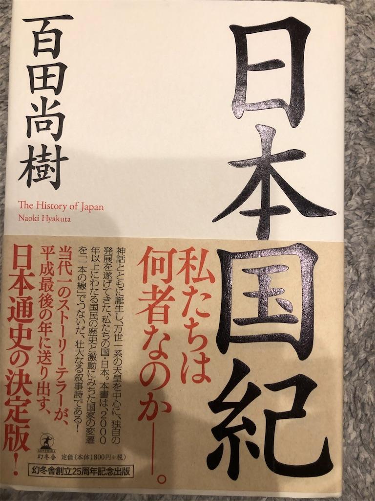 f:id:kazuyoshisan:20210606204125j:image