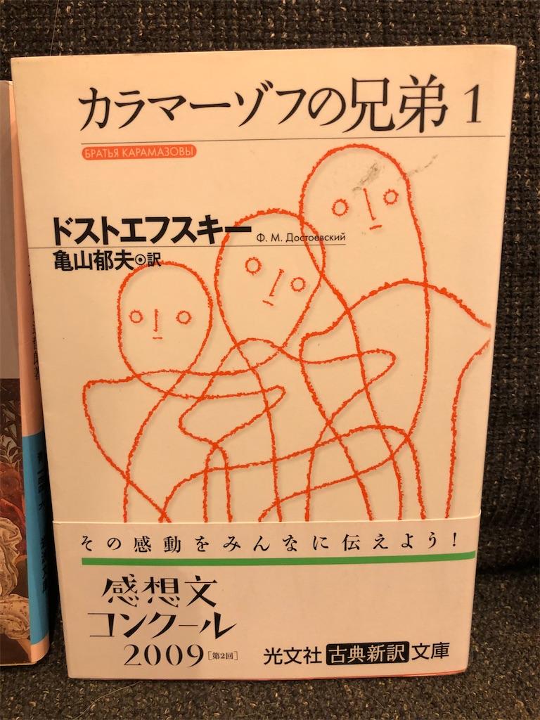 f:id:kazuyoshisan:20210612195737j:image