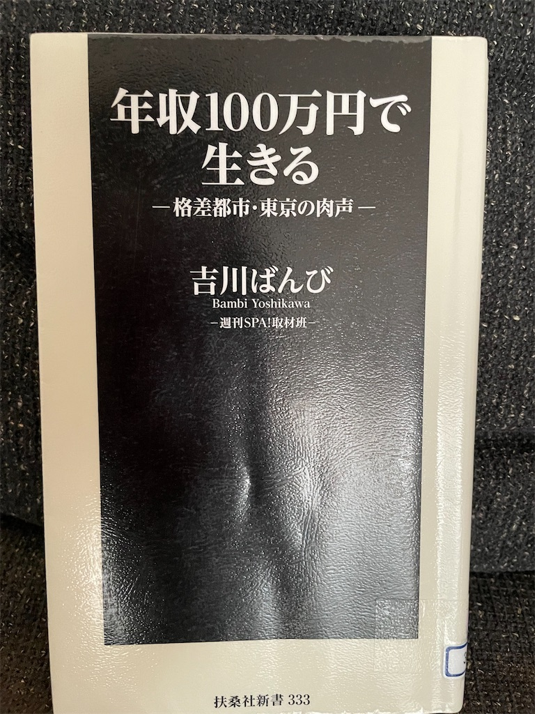 f:id:kazuyoshisan:20210612200610j:image