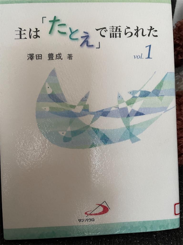 f:id:kazuyoshisan:20210612201141j:image
