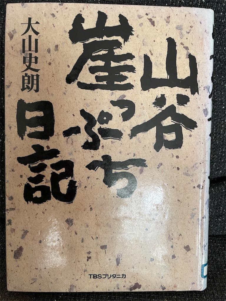 f:id:kazuyoshisan:20210612205316j:image