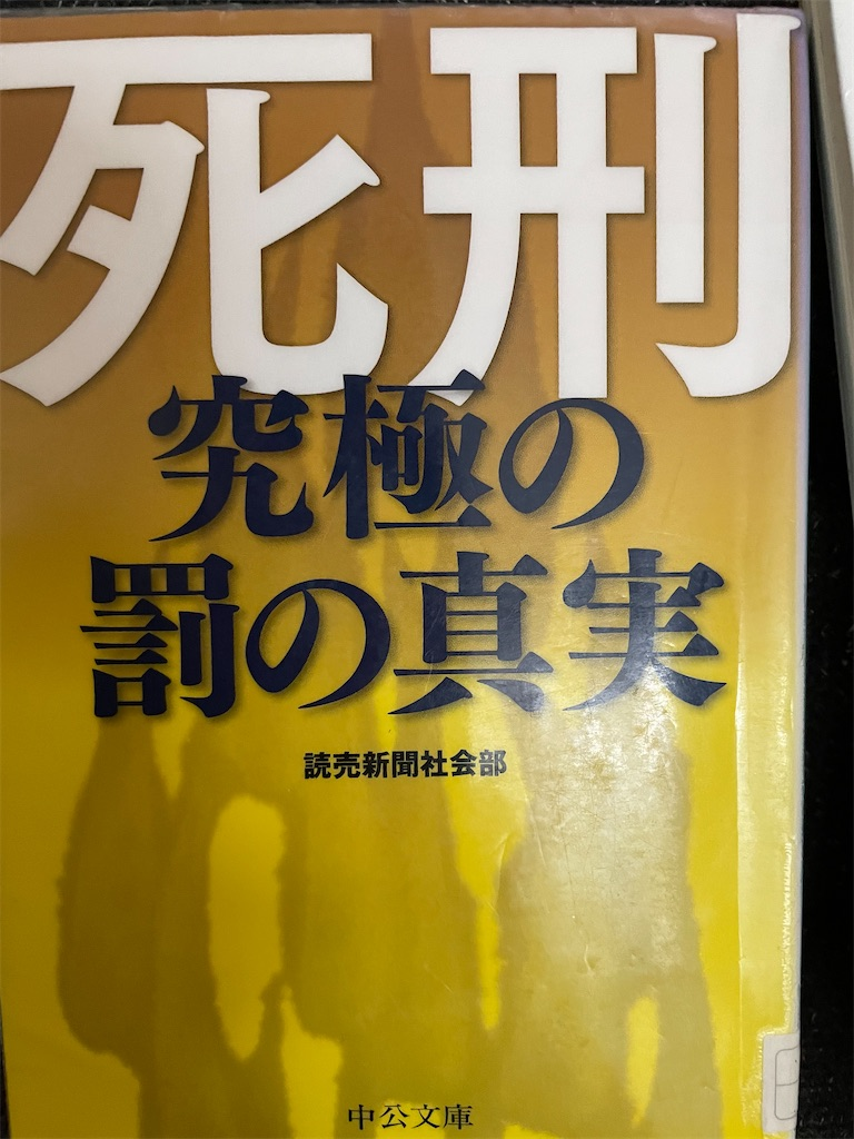 f:id:kazuyoshisan:20210612205355j:image