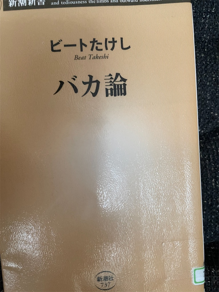 f:id:kazuyoshisan:20210612205552j:image