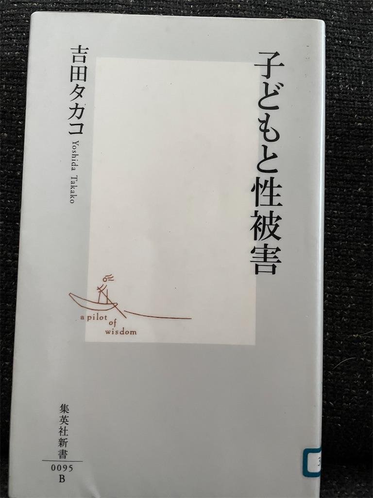 f:id:kazuyoshisan:20210612205700j:image