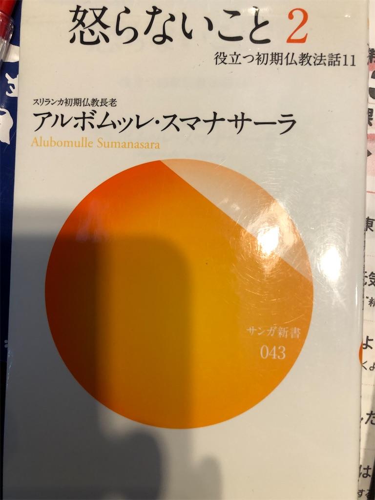 f:id:kazuyoshisan:20210622084211j:image