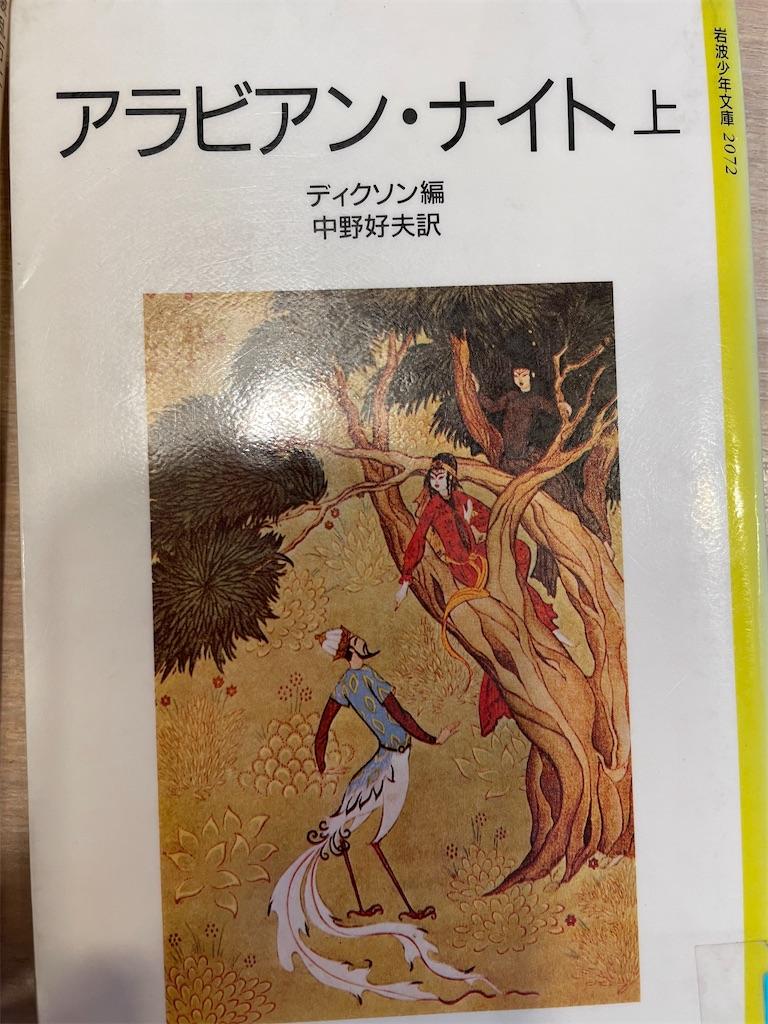 f:id:kazuyoshisan:20210625140517j:image