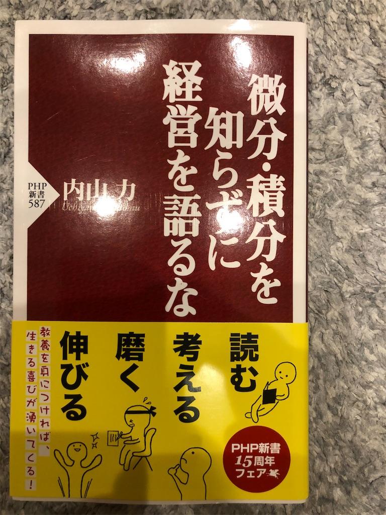 f:id:kazuyoshisan:20210629151741j:image