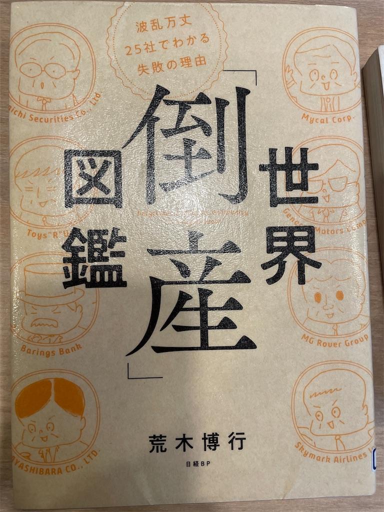 f:id:kazuyoshisan:20210705083956j:image