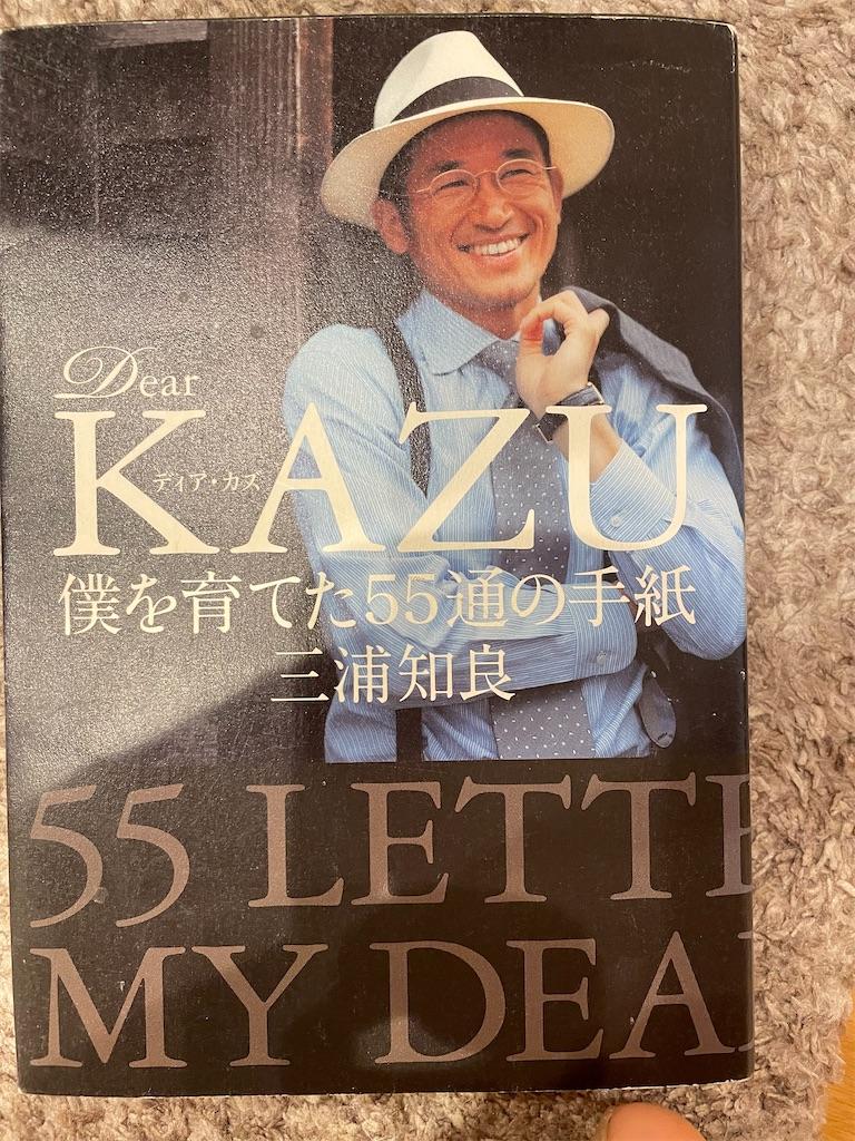 f:id:kazuyoshisan:20210705084150j:image