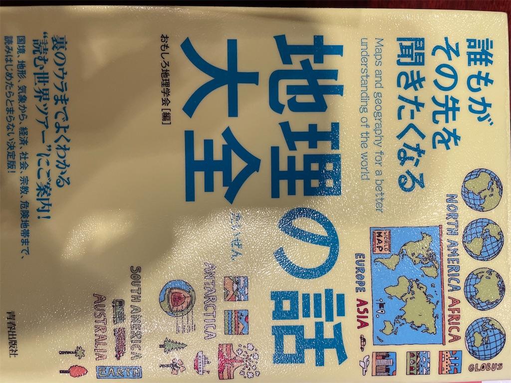 f:id:kazuyoshisan:20210705133901j:image