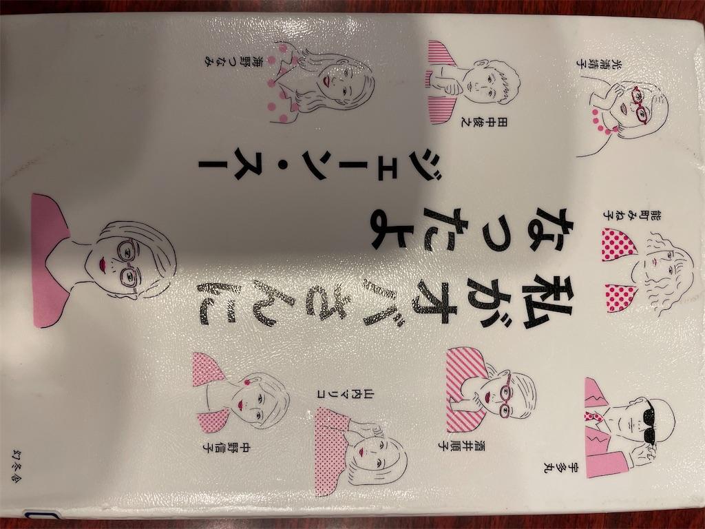 f:id:kazuyoshisan:20210705232700j:image