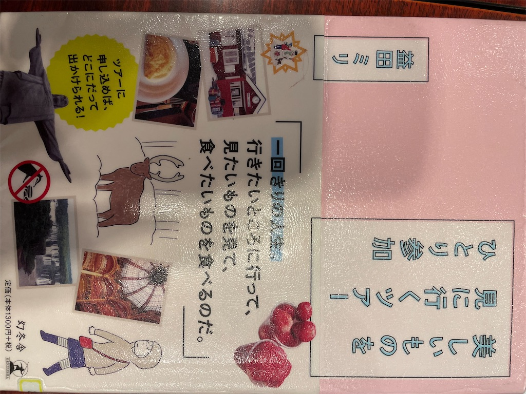 f:id:kazuyoshisan:20210705232802j:image