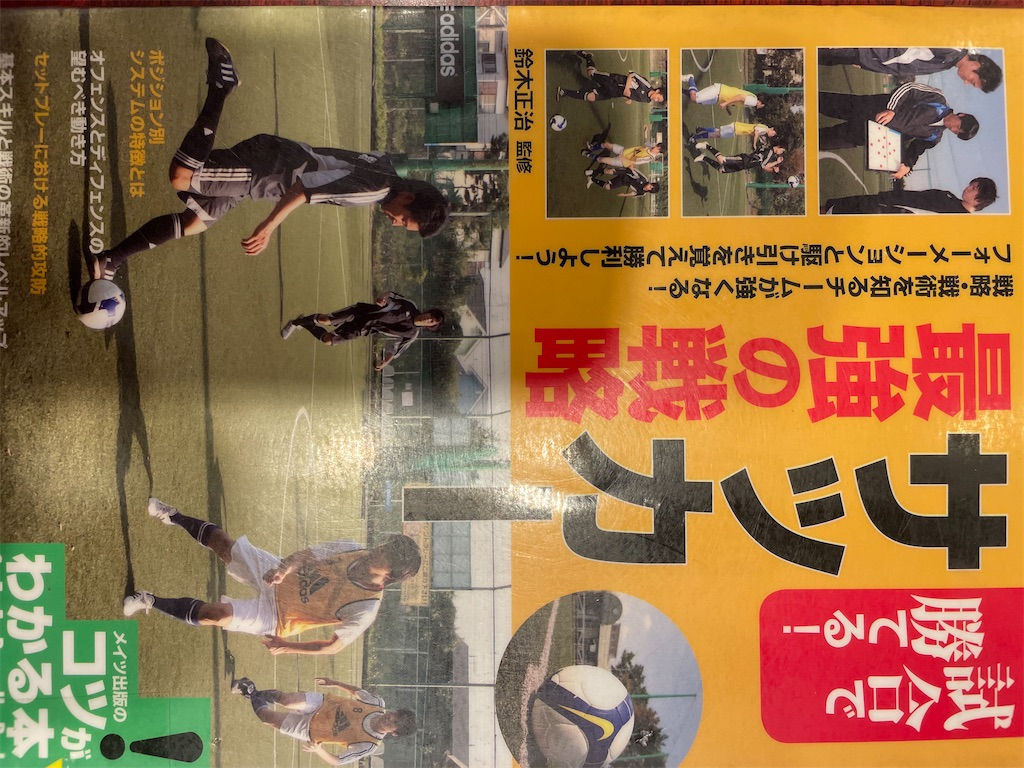 f:id:kazuyoshisan:20210705233045j:image