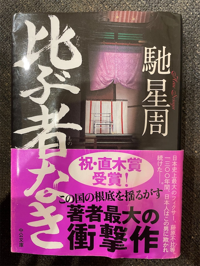 f:id:kazuyoshisan:20210706200055j:image