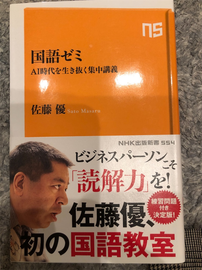 f:id:kazuyoshisan:20210713154646j:image