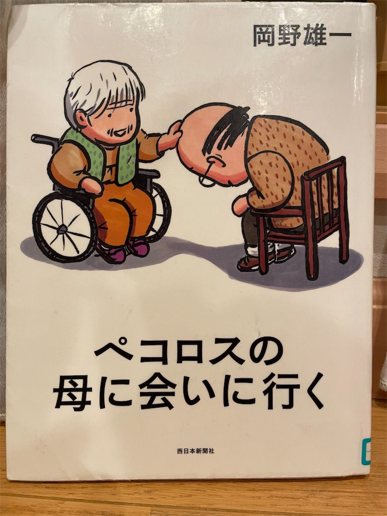 f:id:kazuyoshisan:20210725212802j:image