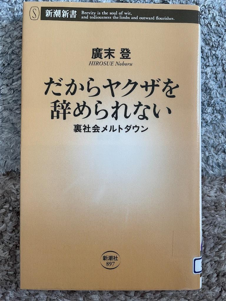 f:id:kazuyoshisan:20210725213116j:image