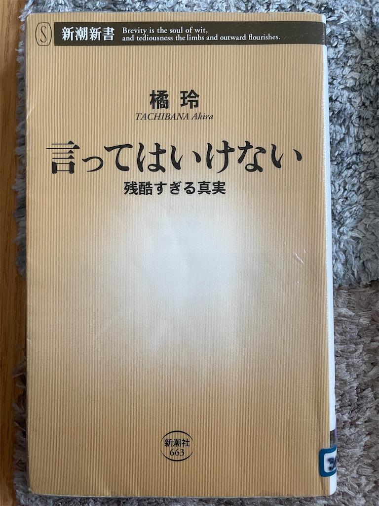 f:id:kazuyoshisan:20210725213146j:image