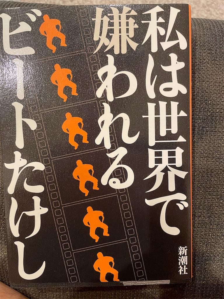 f:id:kazuyoshisan:20210725213235j:image