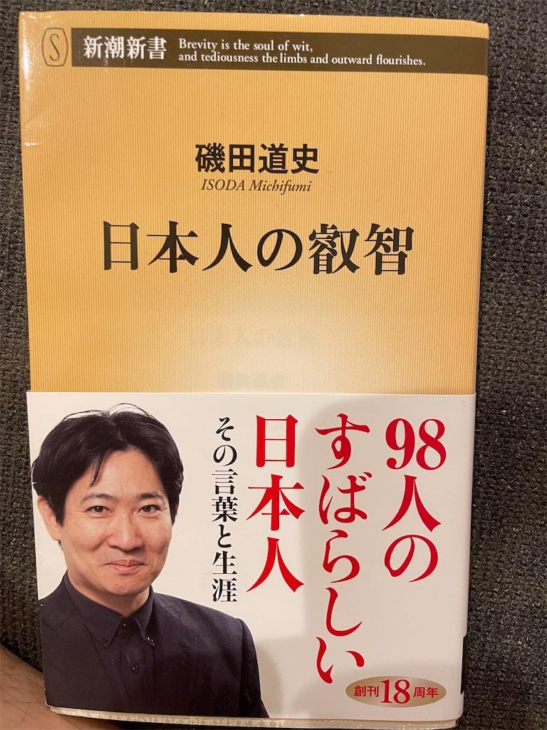 f:id:kazuyoshisan:20210725213410j:image