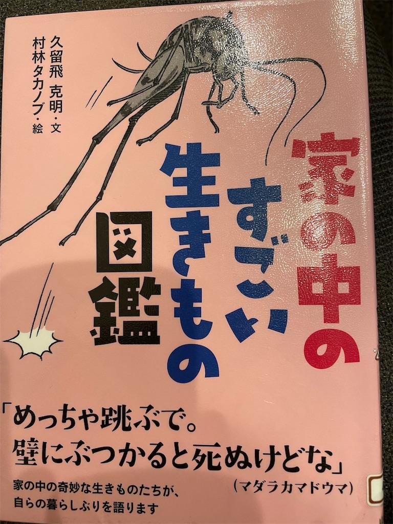 f:id:kazuyoshisan:20210725214600j:image