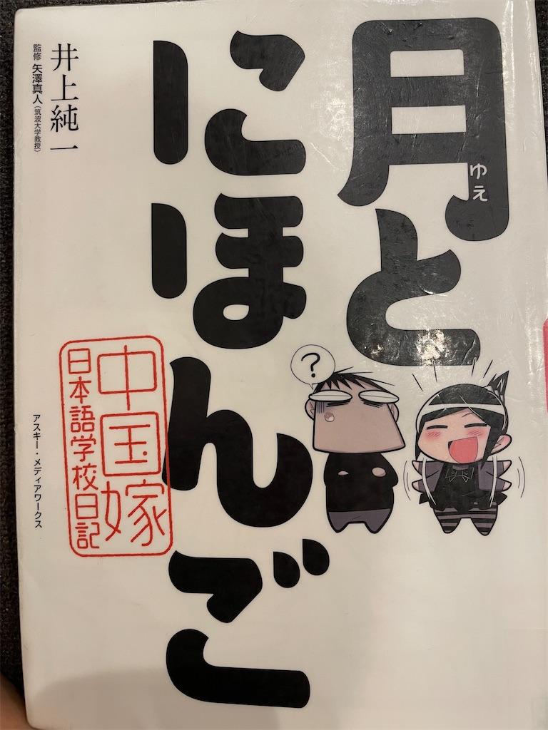 f:id:kazuyoshisan:20210725214721j:image